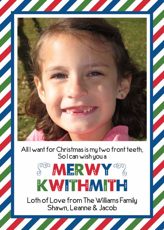 All I Want For Christmas Is My Two Front Teeth by SWAKStudio