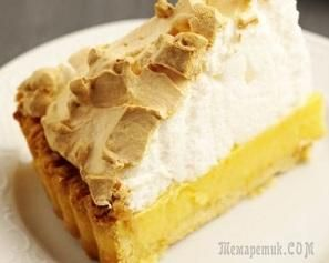 Удивительно нежный лимонный пирог!! Очень необычный, на мой вкус, пирог с сочной кисло-сладкой начинкой.!!!Попробуйте
