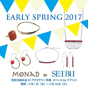 Early Spring 2017 Pop-up Shop Event in SEIBU Ikebukuro department store