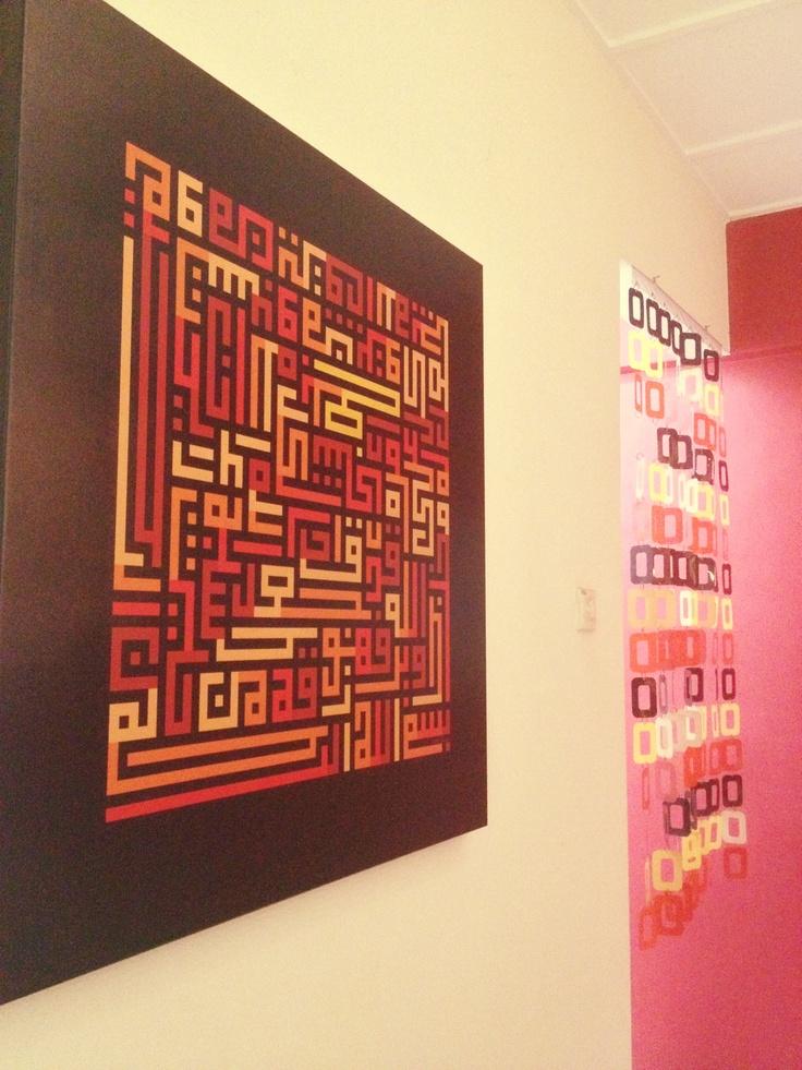 Kufi Art on my wall :)