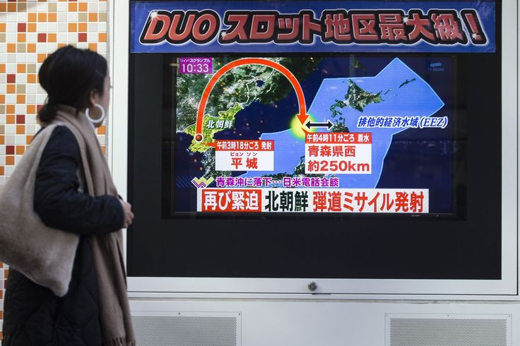 North Korea Says Nuke Push Complete as Entire U.S. in Range  North Korean leader Kim Jong Un claimed a missile launch on Wednesday showed he can strike the entire U.S. with a nuclear weapon, signaling a new phase in his standoff with President Donald Trump.