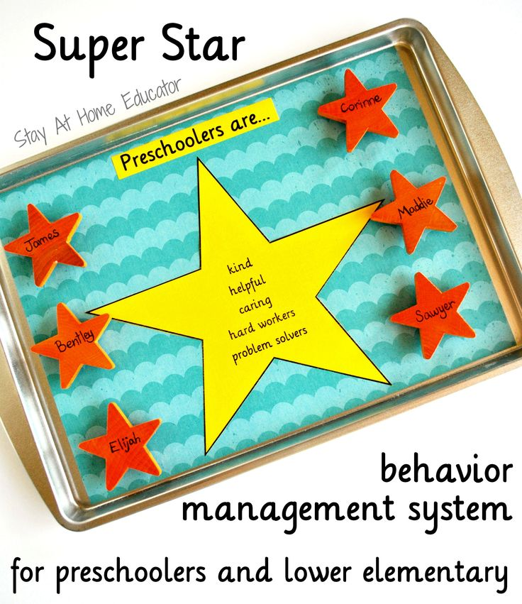 Like with teaching philosophies and methodologies, there are many resources and opinions about behavior management systems, especially in early childhood education. While I, myself, have used a variety of behavior management systems throughout my teaching experience, some mandated by the school or district, some created on my own accord, I have recently moved to what I like to call the Super Star Behavior Management System for preschoolers and early elementary.