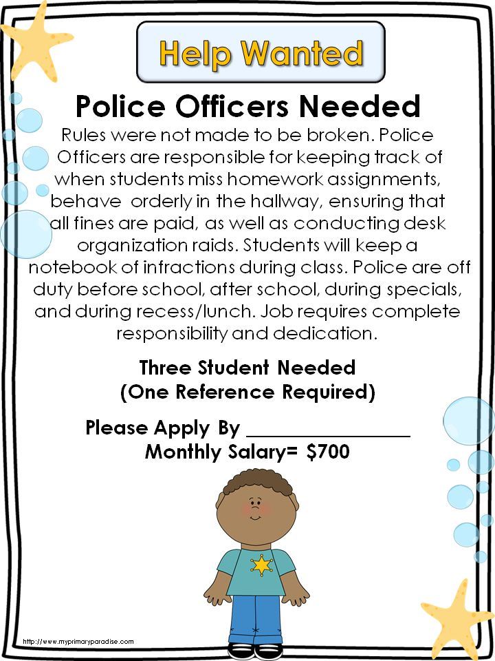 Classroom Economy and FREE Help Wanted Signs