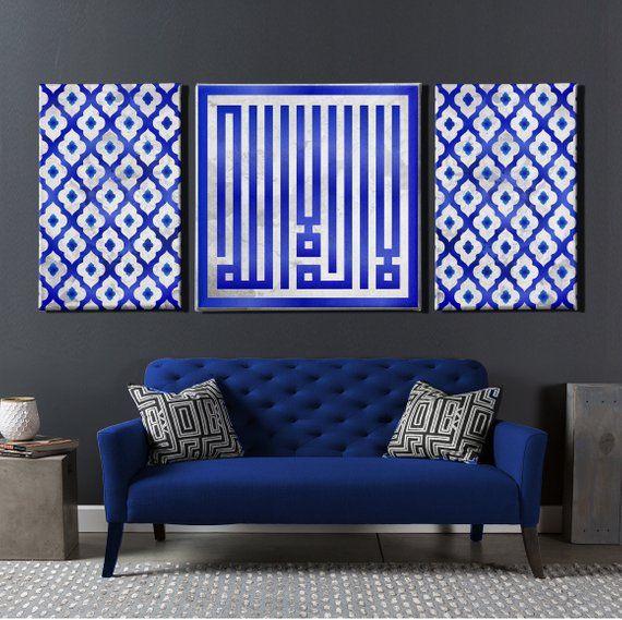wonderful set of 3 modern islamic wall art canvas framed on canvas wall art id=23777