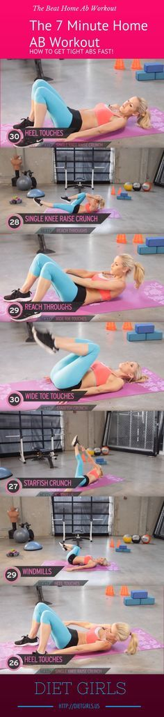 Ab workouts ab workout abdominal exercises abdominal exercise ab exercise. Click through PIN to see the complete Ab Workout.