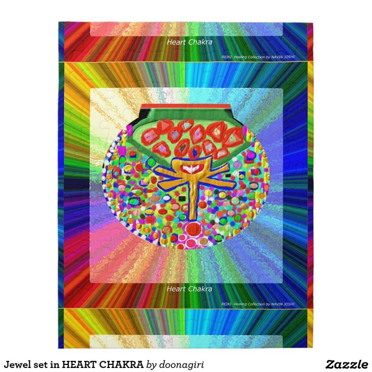 Jewel set in HEART CHAKRA Jigsaw Puzzles