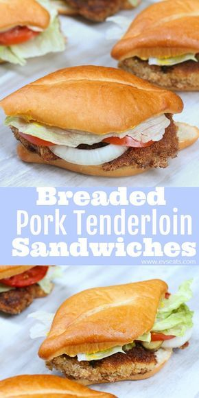 Channeling the Midwest with these Breaded Pork Tenderloin Sandwiches! Super crispy, delicious, and ready in under 30 minutes!