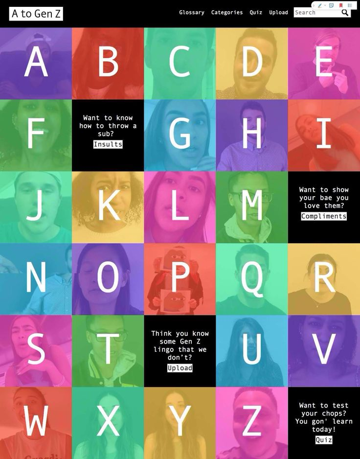 """Clever site design. Each of the letters of the alphabet is a motion GIF. And they link to that section in this online interactive """"Gen-Z"""" dictionary. #purple #red #green #yellow #blue #black"""