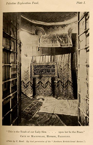 An old photo of the tomb of Sara, in #Hebron, #Israel.