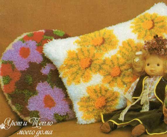 пушистая подушка с ромашками