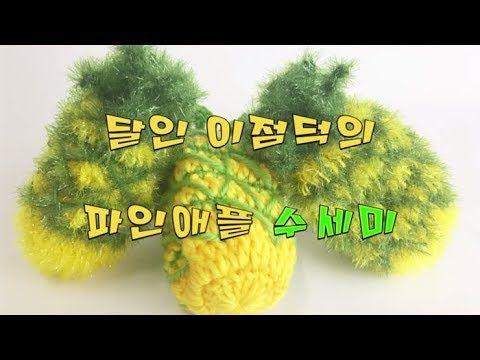 [코바늘]달인 이점덕의 장미꽃수세미뜨개질(한올스.부평한올뜨개방) - YouTube