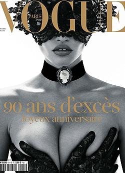 Vogue!