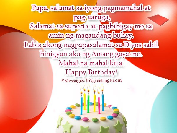 anniversary messages for boyfriend tagalog best 20 birthday greeting message ideas on 13751