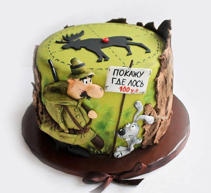 869 отметок «Нравится», 13 комментариев — GdeTort.ru (@gdetort.ru) в Instagram: «Тортик для любителей охоты от кондитера @lesyatort  #тортик #торт #заказатьторт #торты…»