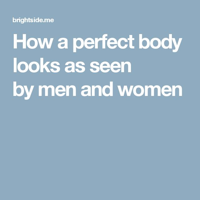 How a perfect body looks as seen by men and women