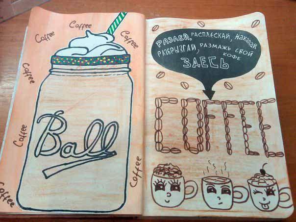 Добро пожаловать, прикольные рисунки для своего дневника личного дневника