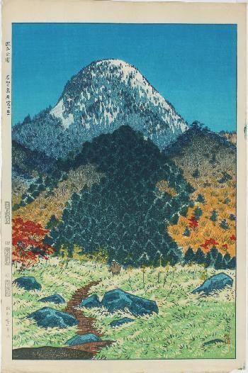 Kasamatsu Shirō, Mt. Kasugatake in Shiga Heights, 1956