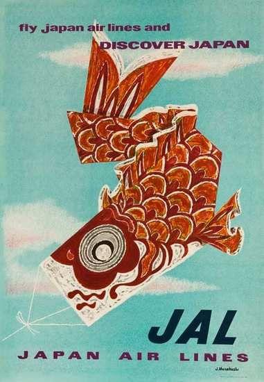Discover Japan JAL Original Air Line Poster fish kite  ca 1960s