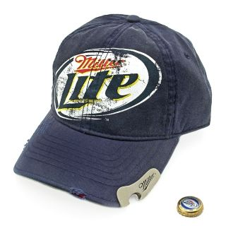 Miller Lite Bottle Opener Baseball Cap.  This would come in handy for my husband!