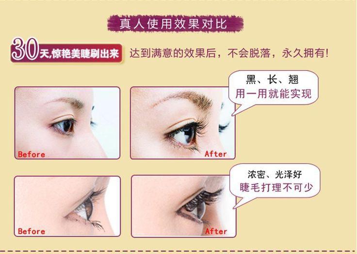 eyelash growth serum treatment 9ml face care eye care onger slender makeup eyelash growth serum 7days enhancer mascara 3bottle