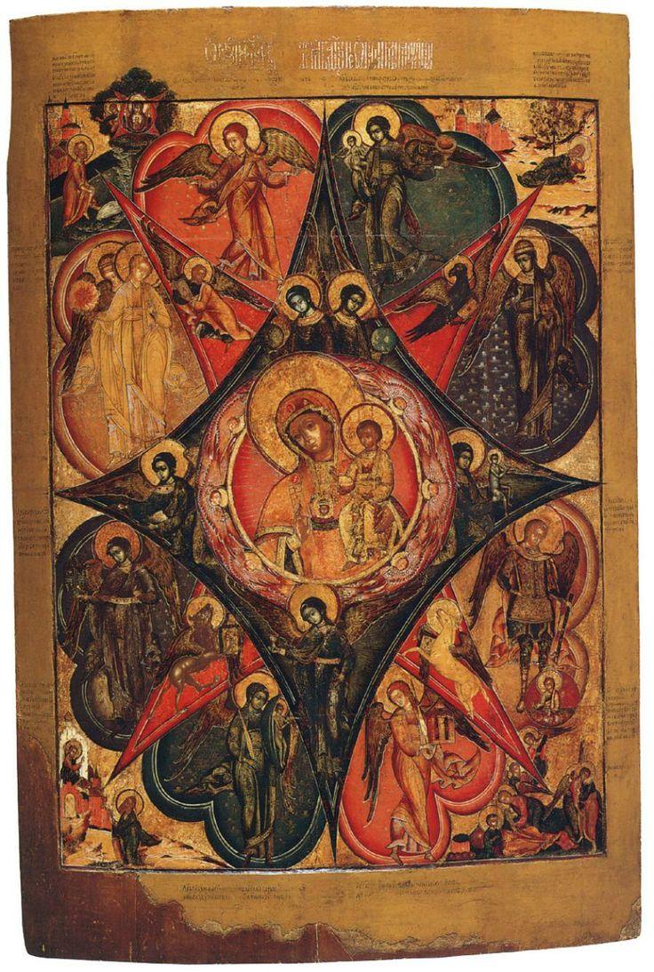 Madre di Dio Roveto Ardente + + + Κύριε Ἰησοῦ Χριστέ, Υἱὲ τοῦ Θεοῦ, ἐλέησόν με τὸν + + + The Eastern Orthodox Facebook: https://www.facebook.com/TheEasternOrthodox Pinterest The Eastern Orthodox: http://www.pinterest.com/easternorthodox/ Pinterest The Eastern Orthodox Saints: http://www.pinterest.com/easternorthodo2/