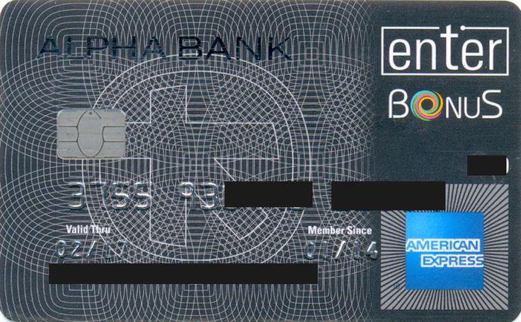 American Express Bonus Black 07/13 (Alpha Bank, Greece) Col:GR-AE-0020-2