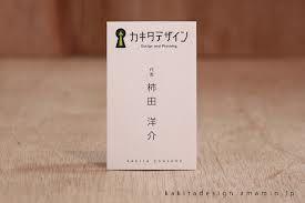 デザイナー 名刺  三つ折り名刺 写真 - Google 検索