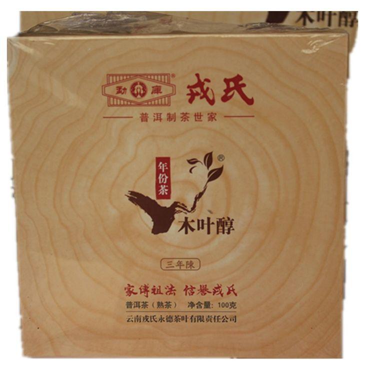 $19.82 (Buy here: https://alitems.com/g/1e8d114494ebda23ff8b16525dc3e8/?i=5&ulp=https%3A%2F%2Fwww.aliexpress.com%2Fitem%2FTop-Chinese-Puer-Tea-Mu-Ye-Chun-Shu-Puer-Mu-Ye-Chun-Gongting-Puer-Tea-Cake%2F32710226990.html ) Top Chinese Puer Tea Mu Ye Chun Shu Puer Mu Ye Chun Gongting Puer Tea Cake 100g for just $19.82