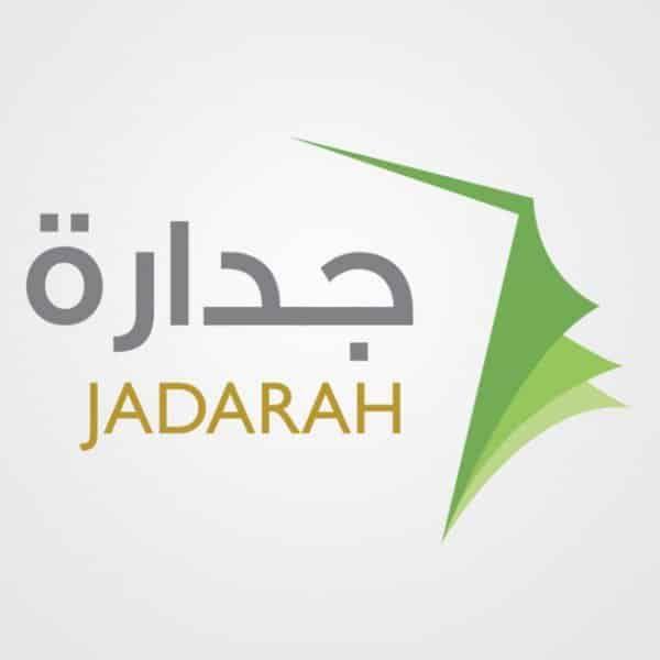 تابع وظائف جدارة وزارة الخدمة المدنية Jadarah 1439 وموعد تسجيل الرجال Tech Company Logos Education Company Logo