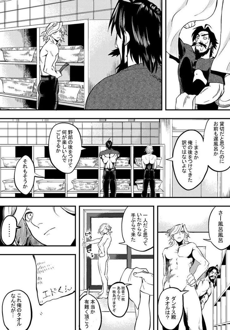 不老不死 (@koedake_) さんの漫畫 | 48作目 | ツイコミ(仮) | マンガ ...