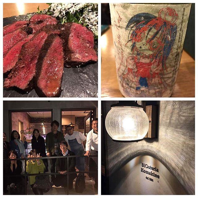 ワインスクールメンバーと最高の料理と最高のワインで過ごす贅沢な時間  レストランはブルーライン蒔田駅側のBiOsteria Komakine  #ワイン #熟成 #シャトーマルゴー #Logue #蒔田駅 #ブルーライン #肉