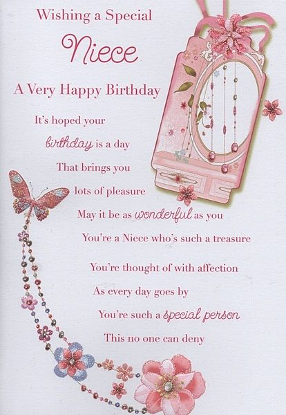 Best 25 Niece Birthday Wishes Ideas On Pinterest Niece Birthday Happy Birthday Wishes For Niece