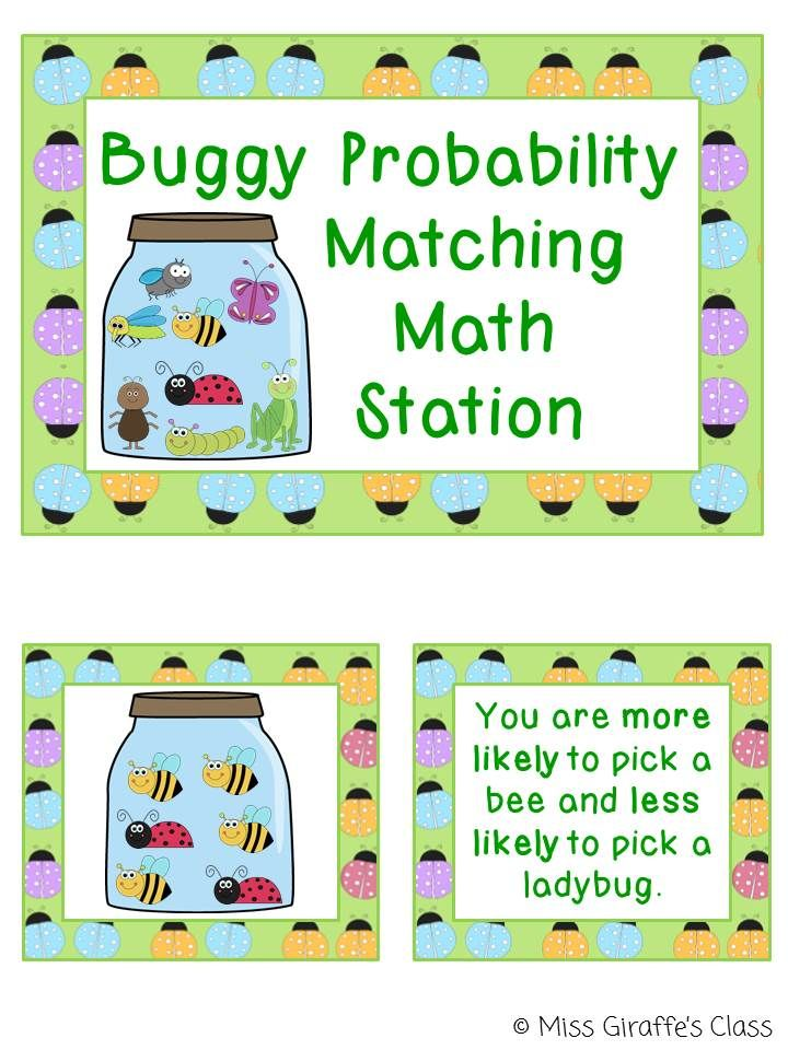 Buggy Probability Matching Math Station! Kids match the cards to the picture it describes - great for practicing that tricky probability vocab!