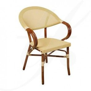 MARINO - scaun terasa ratan sintetic | TRENDfurniture Collection