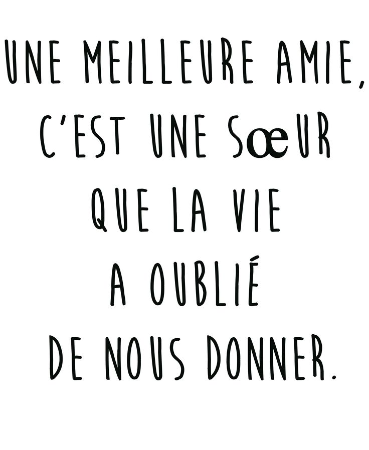J'adore cette citation❤︎❤︎❤︎