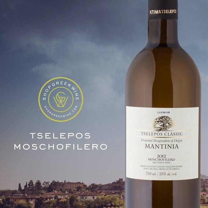 Wine of the week  2013 Tselepos Mantinia Moschofilero  91pts Wine Spectator Magazine