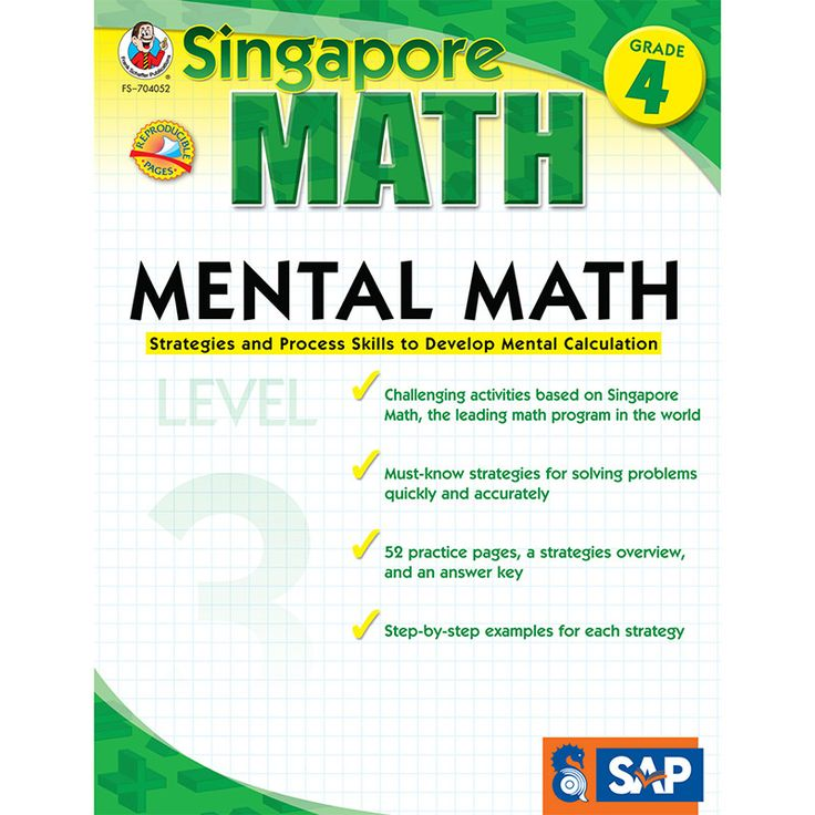 Mental Math is a workbook devoted to mastering mental calculation for fourth grade students. Math researchers concur that the ability of students to make math pictures in their minds of the values and