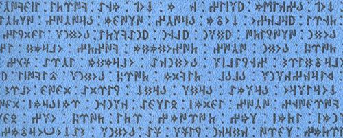 A Brief History Of Turkic Languages