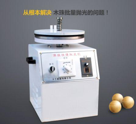 Wooden Bead Polishing Machine Unit price(USD543.5