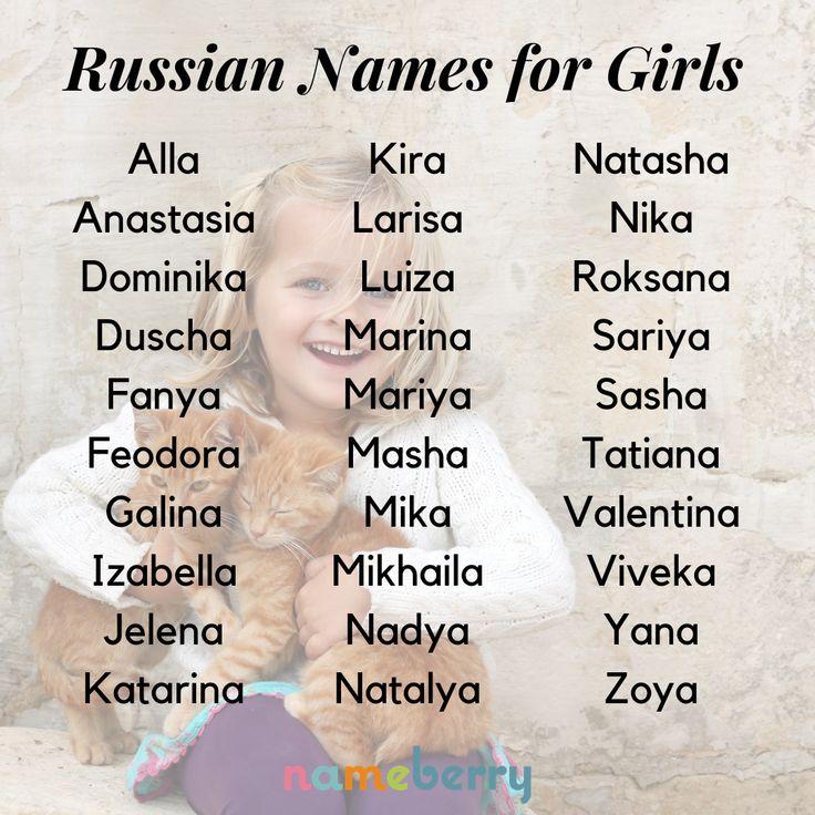 Russian baby names for girls #babygirlnames | Russian baby