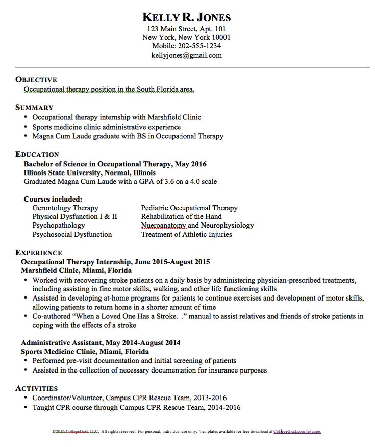 496 best Resumes images on Pinterest Career advice, Career success - athletic resume template