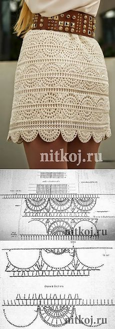 """Κομψή φούστα γάντζο """"το νήμα - πλεκτά για το σπίτι, βελονάκι, πλέξιμο, βελονάκι συστήματος σας"""