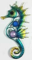 Metal Wall Art - Small Baby Seahorse Blue