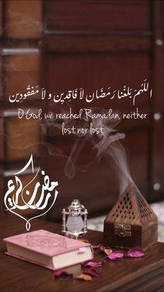 رمضان كريم In 2021 Ramadan Kareem Decoration Ramadan Ramadan Kareem