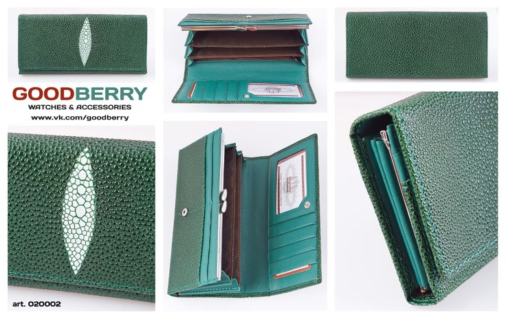 Стильный кошелек (020002) Материал - искусственная кожа. Мягкий приятный на ощупь. Цвет - зеленый. Основное отделение кошелька сделано на магнитной кнопке, в котором можно разместить денежные купюры, пластиковые карты. Монетница выполнена на защелке. Подробнее на http://good-berry.ru/