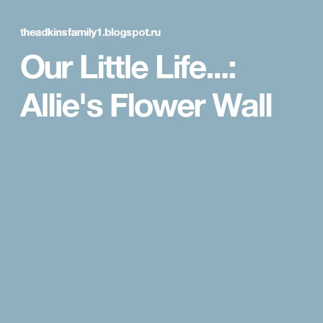 Our Little Life...: Allie's Flower Wall