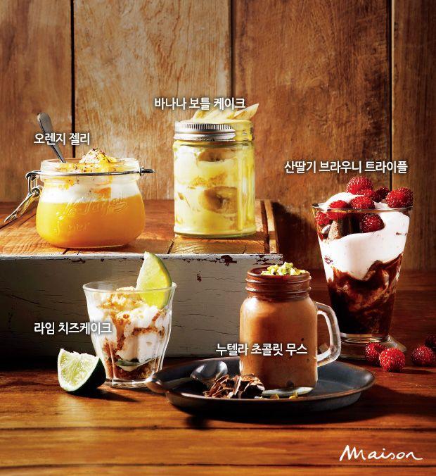케이크, 젤리, 무스까지 컵과 병에 1인분씩 담아 스푼으로 떠먹는 디저트를 소개한다.
