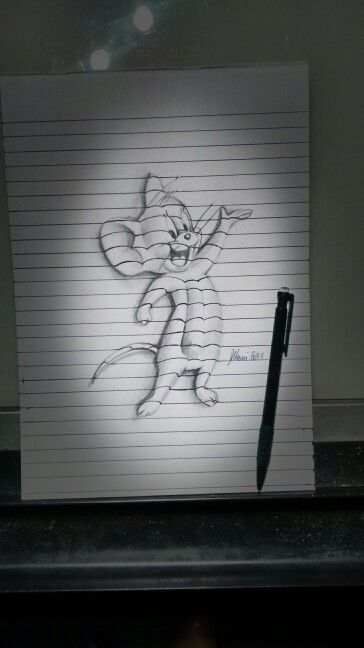 Pencil drawing Jerry