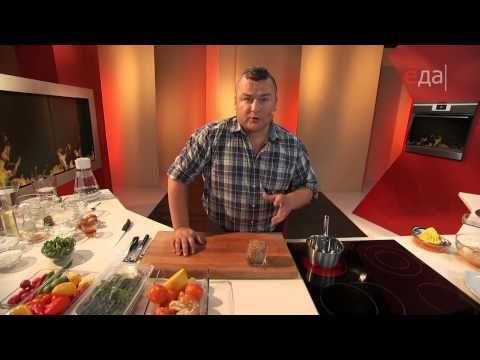 Чебуреки с бараниной - YouTube