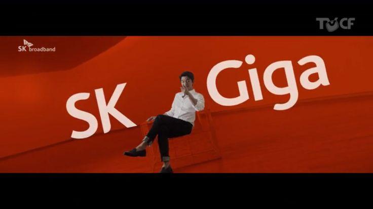 Sk broadband giga internet. Ing